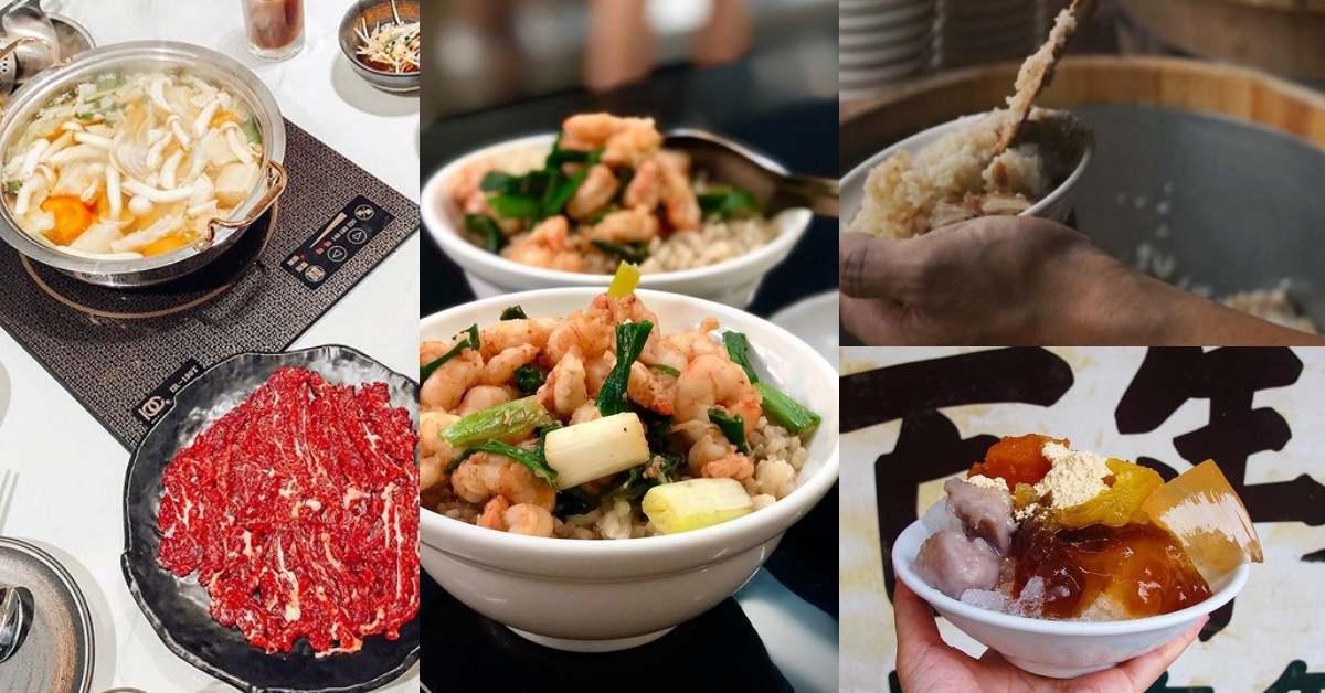 2020國慶煙火在「台南漁光島」!周邊美食Top10推薦,真的先放過小卷米粉吧~