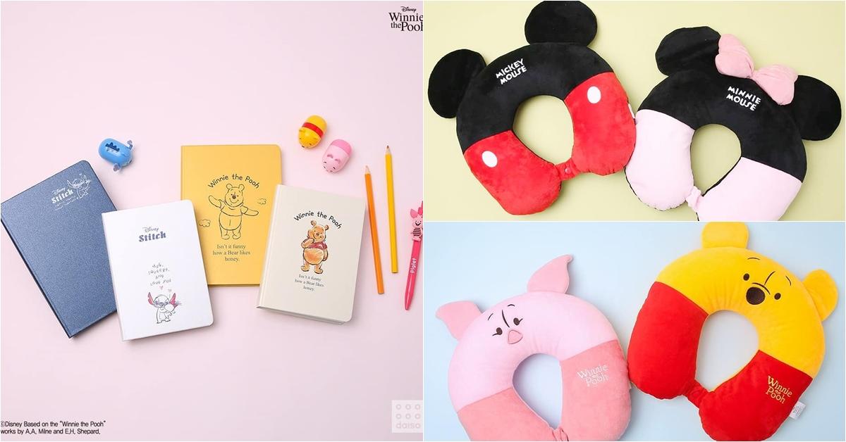 韓國大創又出招!推出迪士尼系列商品萌到讓人想全包