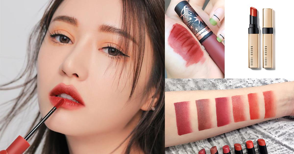 2019秋冬超顯白「鐵鏽紅」唇膏推薦!霸氣小姊姊的必備色,一抹時尚臉就出來