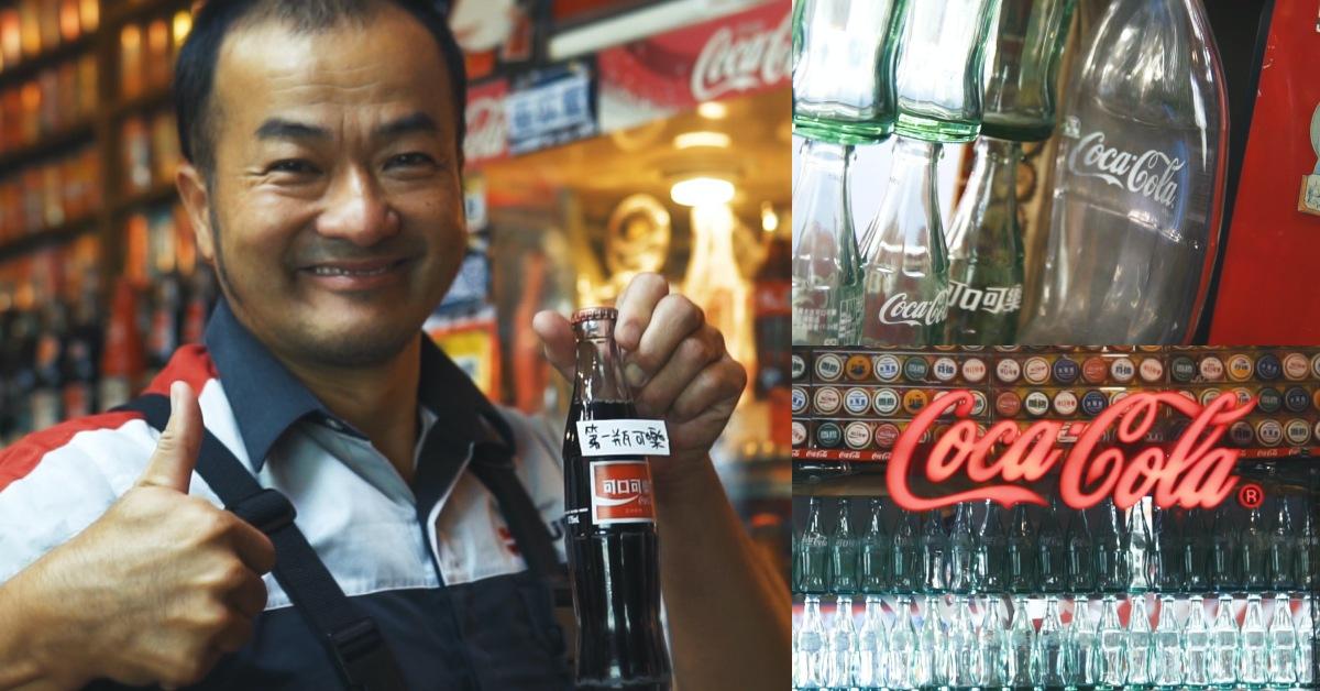 【發現台灣】嘉義「可樂洗車場」洗車之外還有萬件收藏,瘋狂到美國總部邀請進入「可口可樂名人堂」!