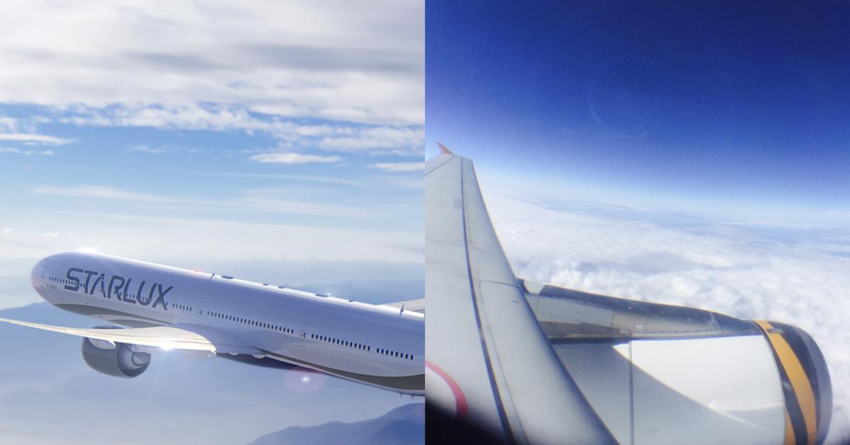 王子復仇記!張國煒帶著星宇航空Starlux奢華升空,力拼新加坡航空與國泰航空