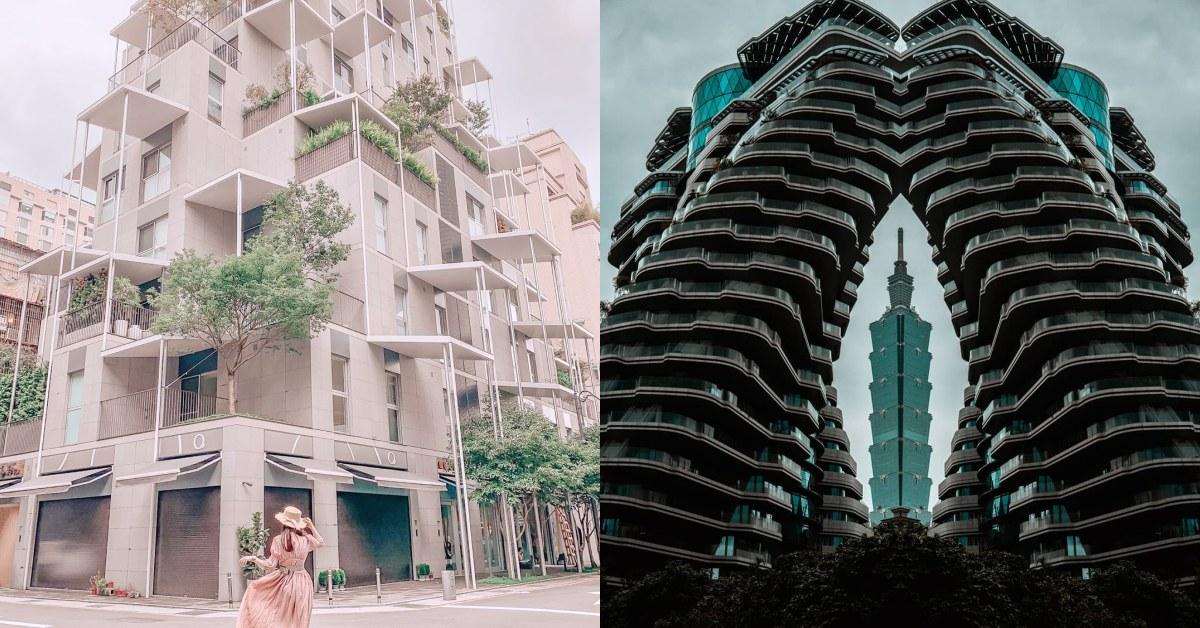 台北5個超有特色建築景點!連攝影迷都大讚:「美到不合理!」