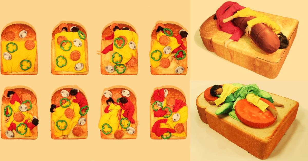 吃貨必備!超獵奇「吐司床鋪」廢物配料、番茄醬睡衣,想當什麼今晚準備上菜
