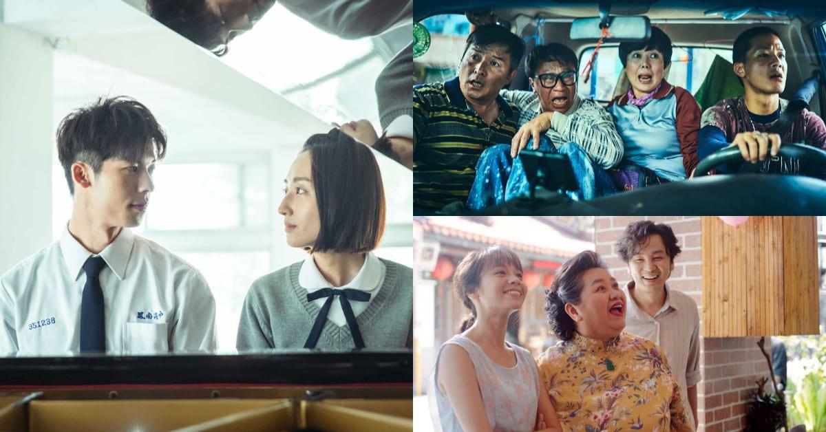 【2020大小事】《誰是被害者》、《想見你》、許光漢紅遍亞洲、《我的婆婆》口碑收視佳,2021年台劇繼續發威
