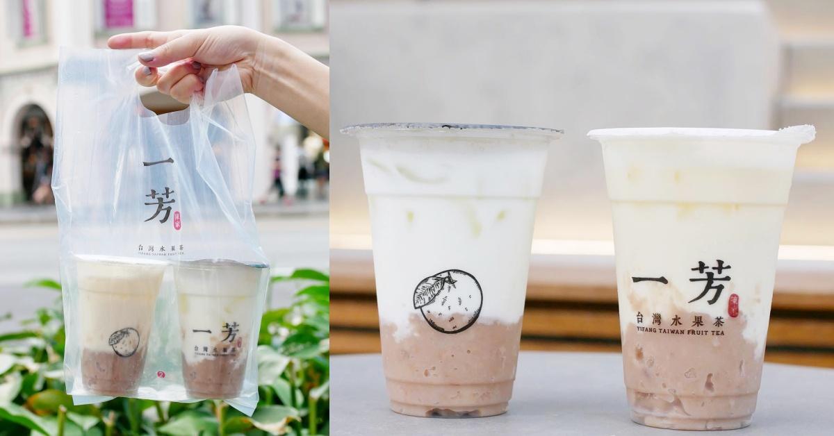一芳推冬季限定「大甲芋頭鮮奶」!推薦芋頭控這7家必喝
