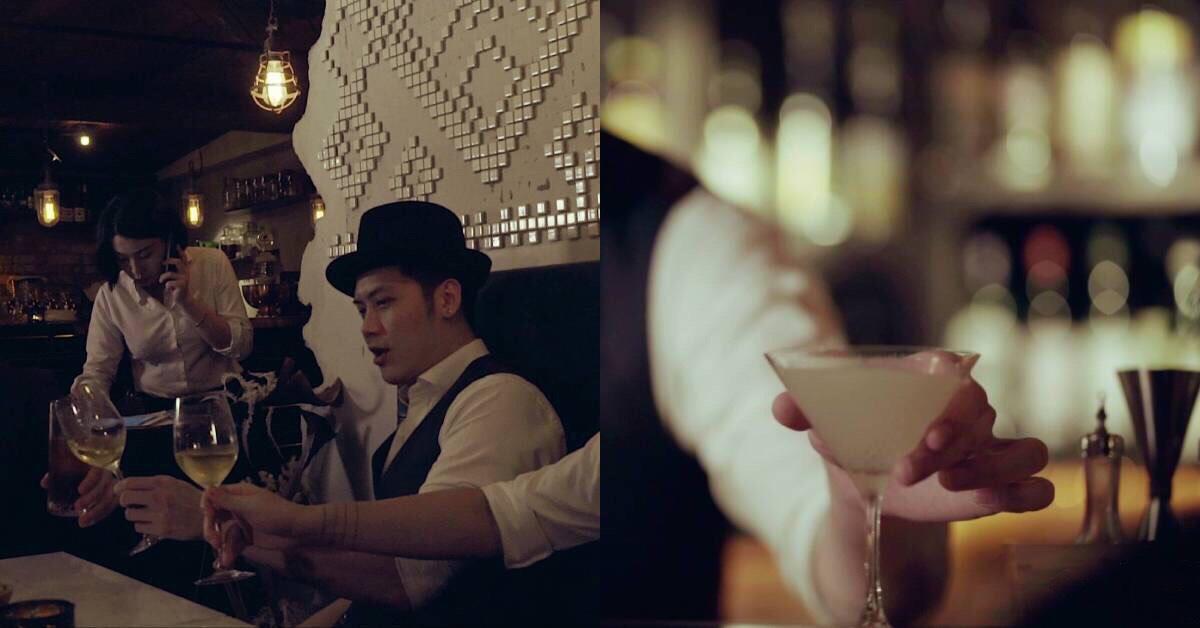 台北必去的神祕酒吧,「菱玖洋服」藏在西裝店後的大人遊樂園