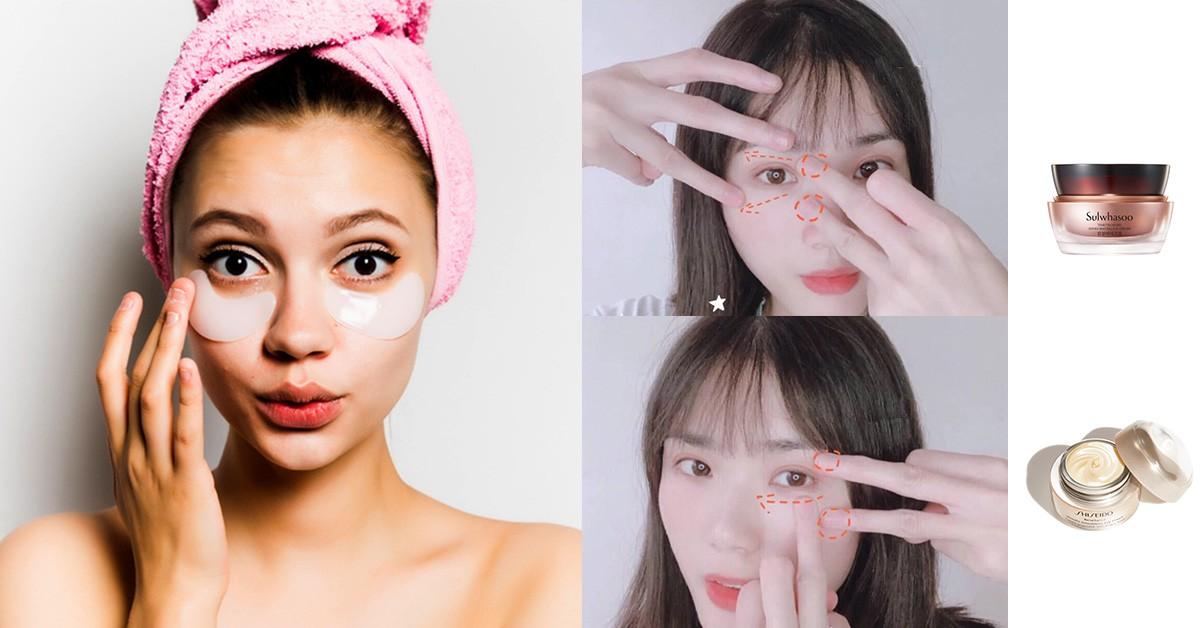 不同眼紋保養法也不同!4種細紋按摩手法大公開,方法對了逆齡10歲