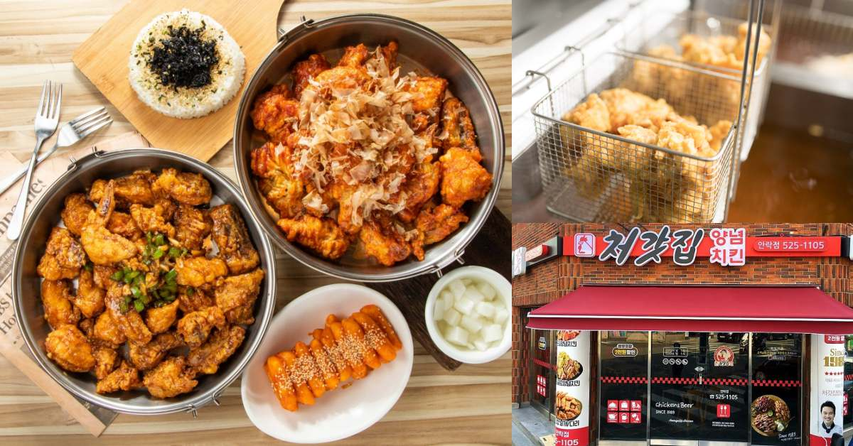 韓式炸雞「起家雞」推薦必點Top 5!來台五年銷量超過300座101高,冠軍口味台韓都愛