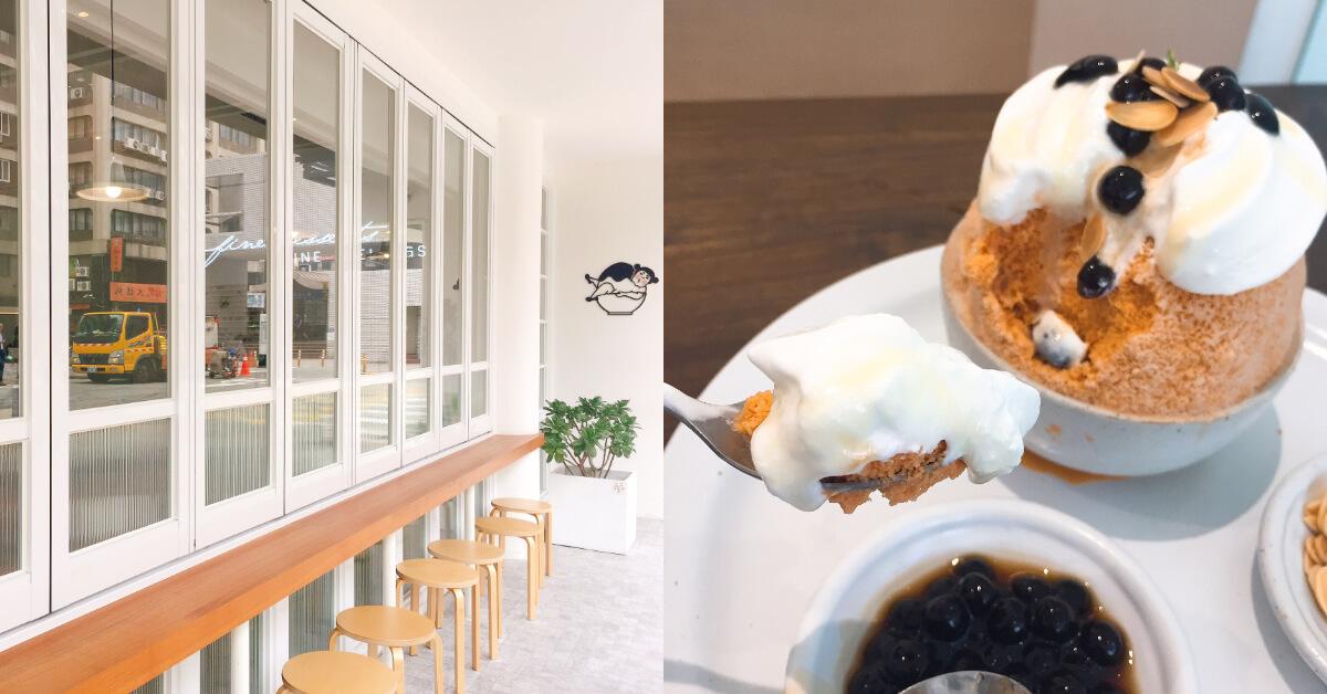 每天吃也不會膩!清邁來的「奇維奇娃」咖啡廳竟然也賣泰奶挫冰!