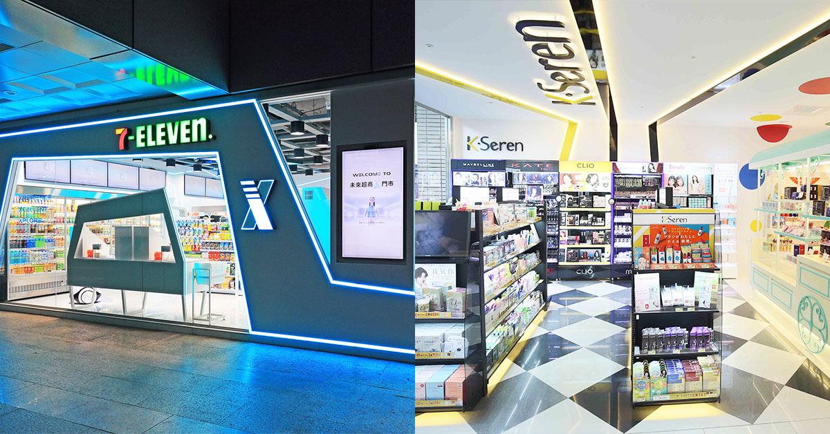 便利商店沒有極限!6個「超商2.0」從彩妝、書局、藥局、健身房通包