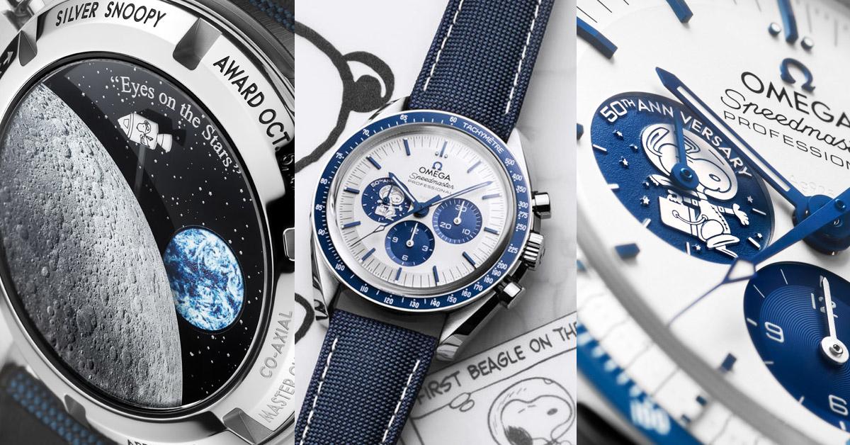 Omega × 史努比聯名萌度破「錶」!錶背還有史努比乘坐太空梭環繞月球微動畫,錯過得再癡癡的等了