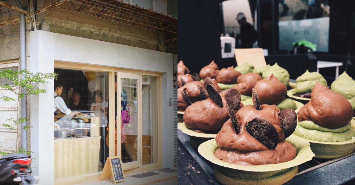 台南美食推薦「元紅豆餅」!老屋車輪餅餡跟山一樣高, 現做馬卡龍、布朗尼口味吸人潮