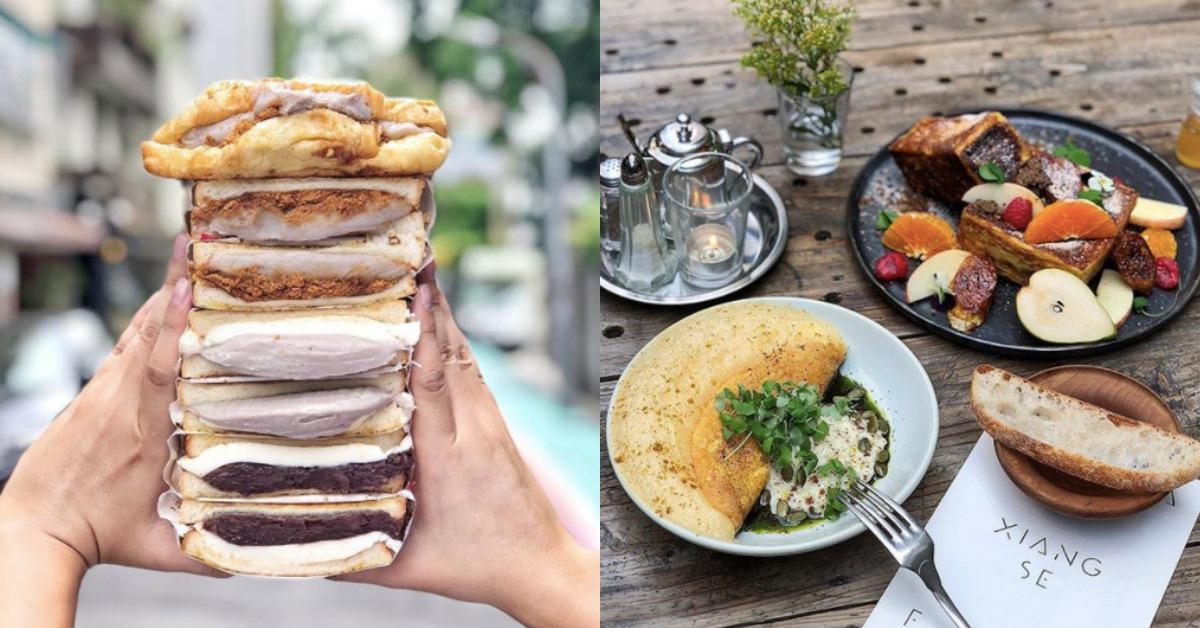 「吃什麼」再也不是煩惱!捷運中正紀念堂美食懶人包,從早餐到宵夜通通幫你準備好