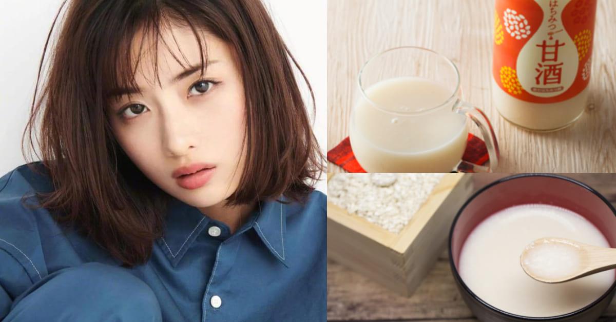 喝小米酒就能倒瘦5公斤!日本最夯「白麴減肥法」,雖是甜食卻能瘦身是怎麼回事?