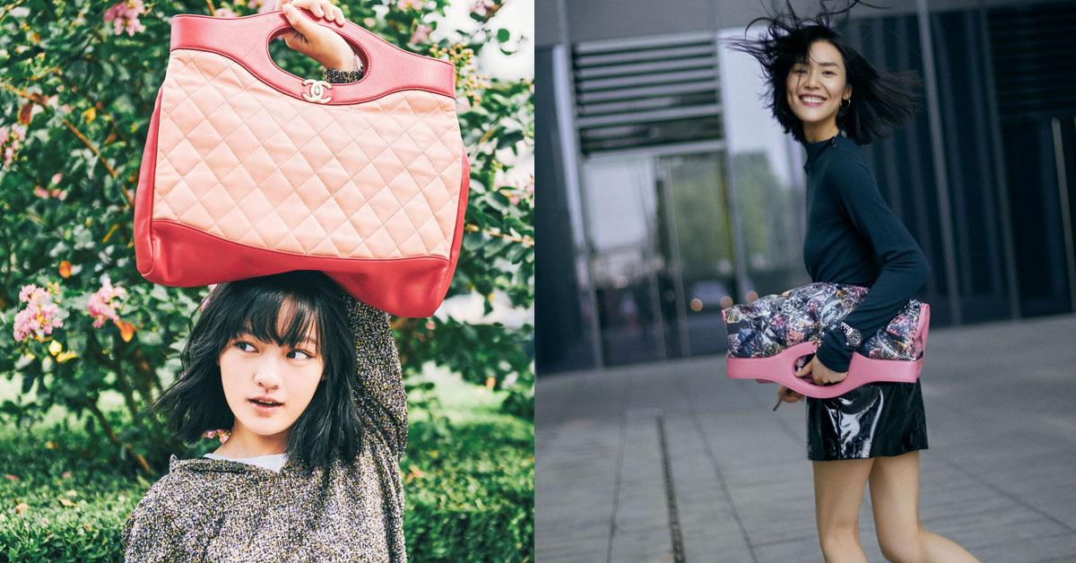 肩揹、手提、優雅晚宴包,劉雯、文淇近期愛包Chanel「31」,三種揹法一次滿足!