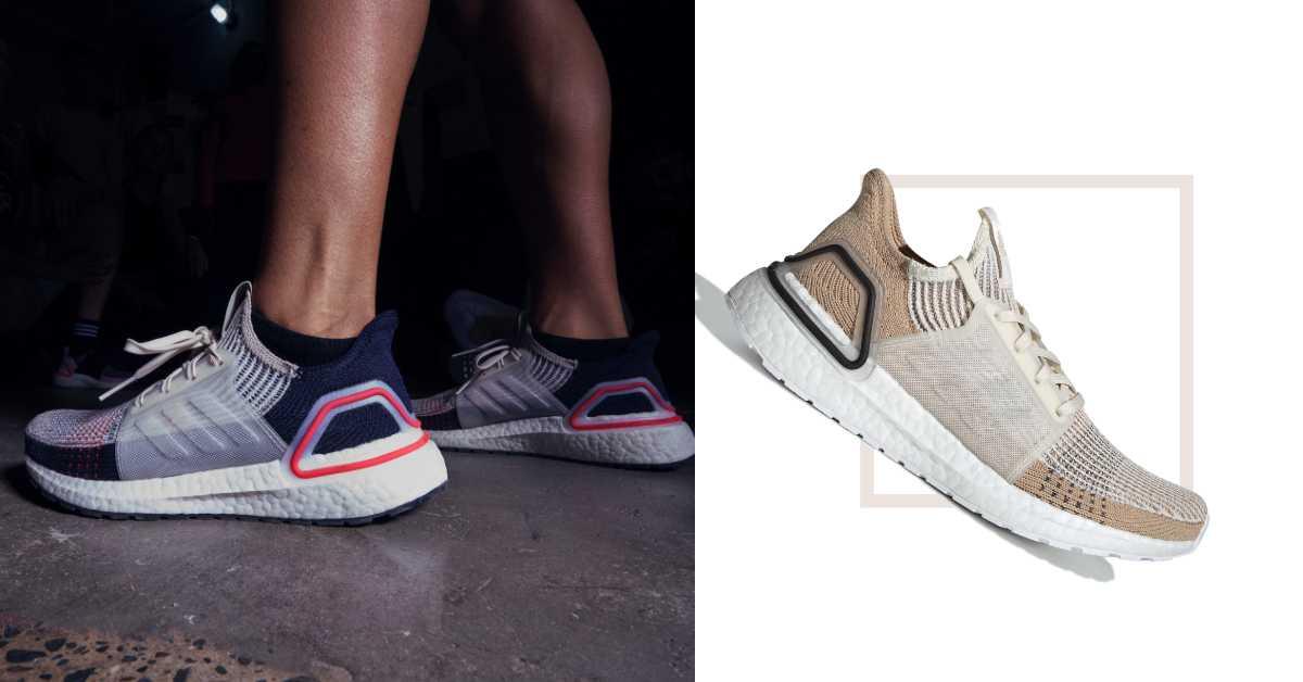 甜美女孩也會喜歡「這雙」!adidas果凍感撞色Ultraboost 19搭裙子就很可愛
