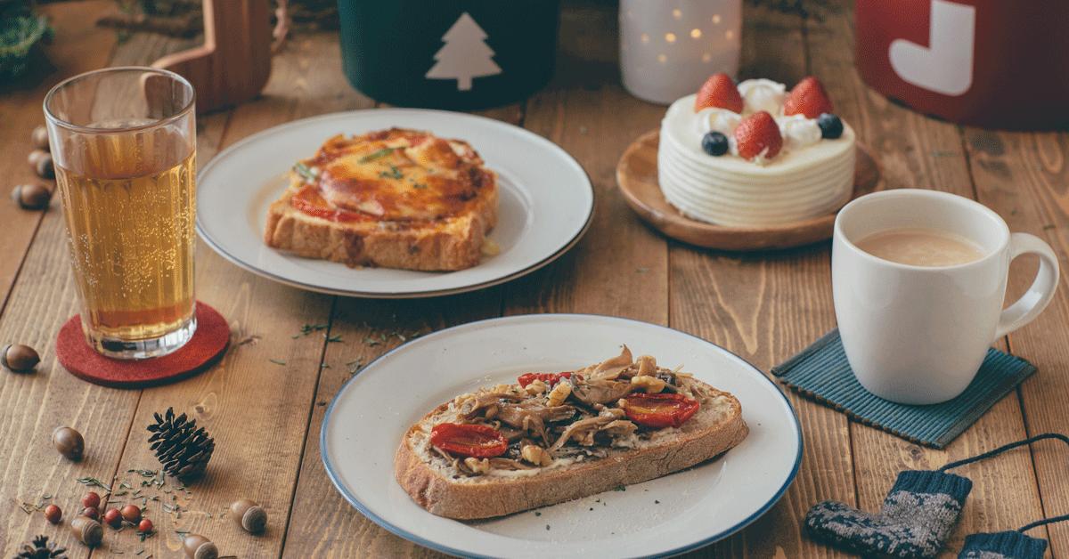 十二月有好料!Café & Meal MUJI 推質素新菜色 蕃茄黃豆燉牛雜、雞肝蒟蒻甘露煮、草莓蛋糕暖度寒冬!