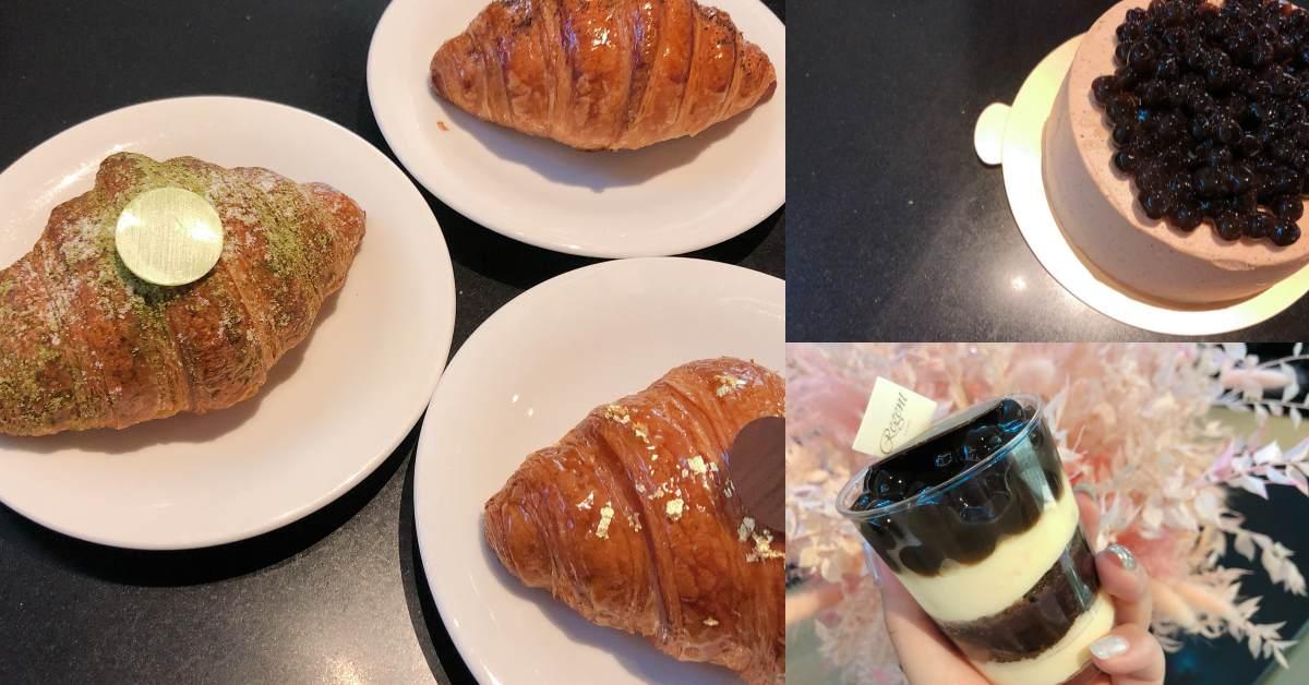 《晶華飯店》大搞「粉圓嘉年華」!珍奶變身爆漿可頌、戚風蛋糕端上桌