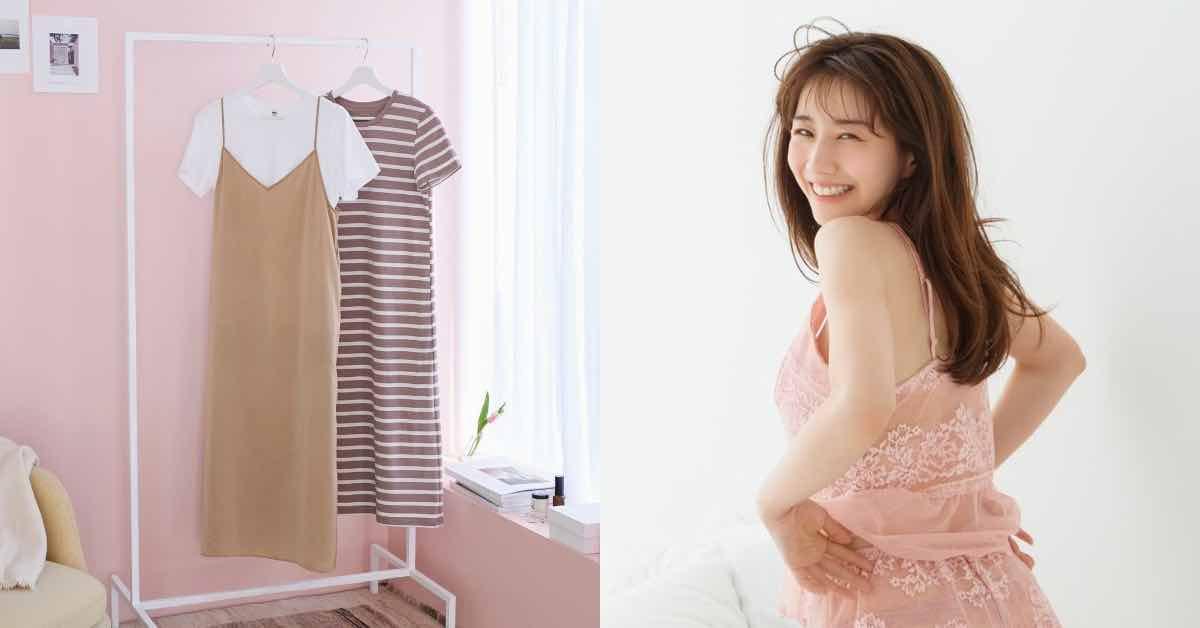 防疫在家「家居服」銷量激增!Muji、Peach John⋯推薦7品牌,Uniqlo x Marimekko五度聯名賣翻天