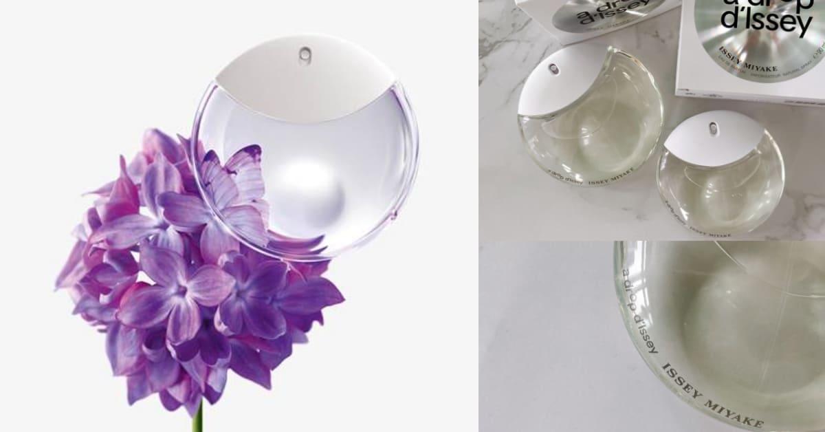 三宅一生香水「露光淡香精」限量上架!5%回收玻璃製成、比「一生之水」更欠買