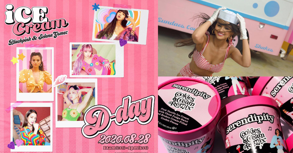 BLACKPINK新歌《Ice Cream》攜手賽琳娜!聯名冰淇淋同時上線,粉絲只能邊看MV邊搶冰!