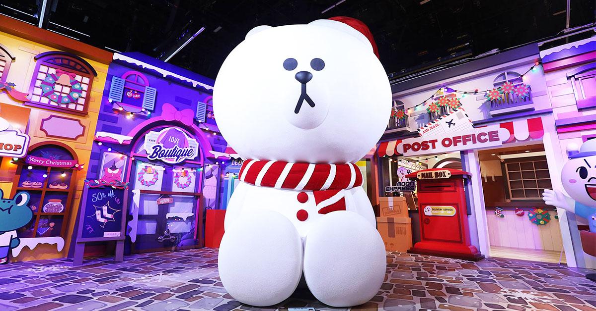 LINE FRIENDS世界巡迴之旅!白色熊大、巨型娃娃機4大看點整理