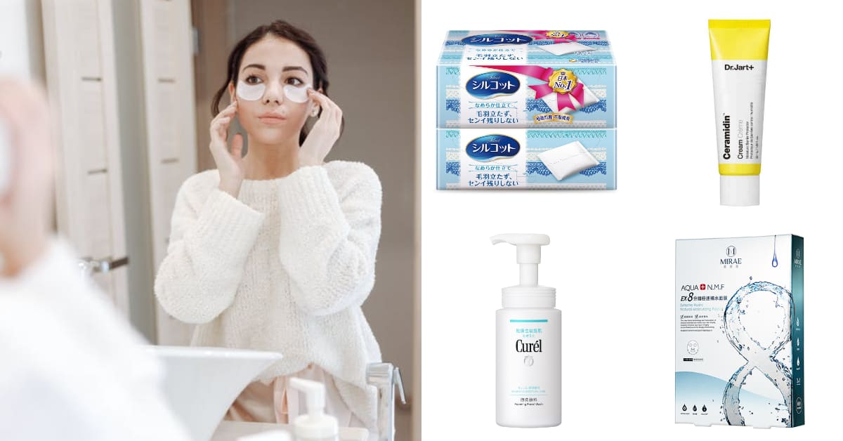 康是美線上購物推薦Top 10!Curel洗面乳3天秒殺,這款國民卸妝棉50年買氣不減