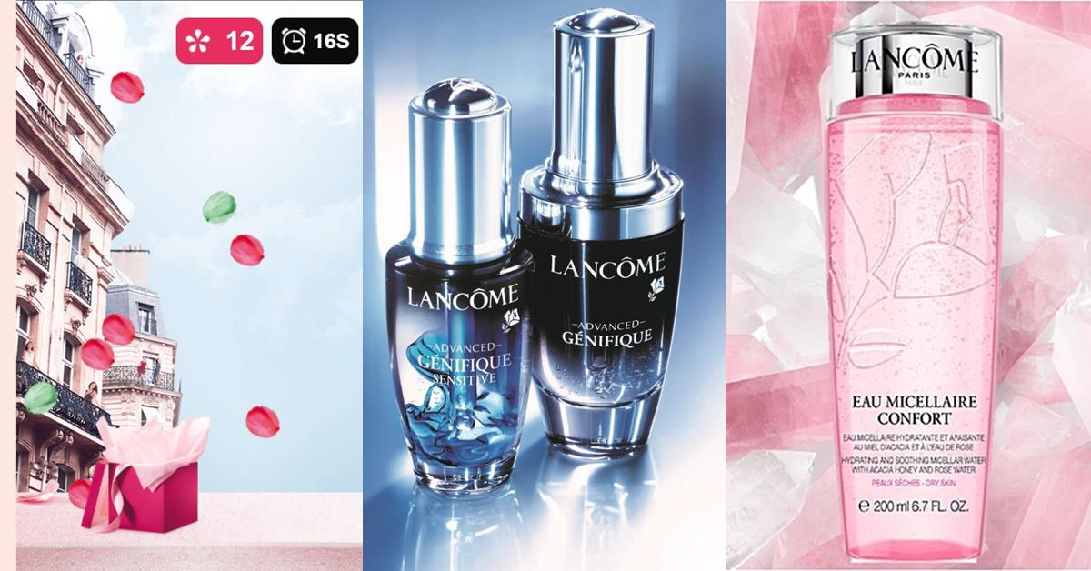 玩遊戲也能拿美妝!蘭蔻夢幻「花瓣遊戲」送你小黑安瓶和全新卸妝水