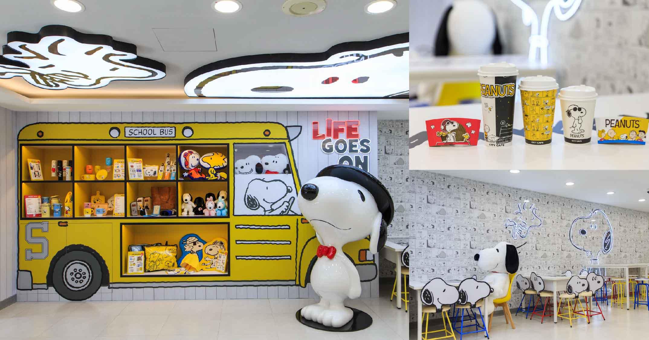7-11聯名「史努比」華山主題店超萌登場!大型玩偶、多款專屬設計商品簡直鐵粉天堂!
