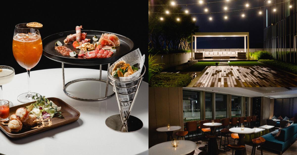 高空賞美、時尚暢飲一把抓!台北國泰萬怡酒店的Drift Lounge & Bar編輯私心推薦!