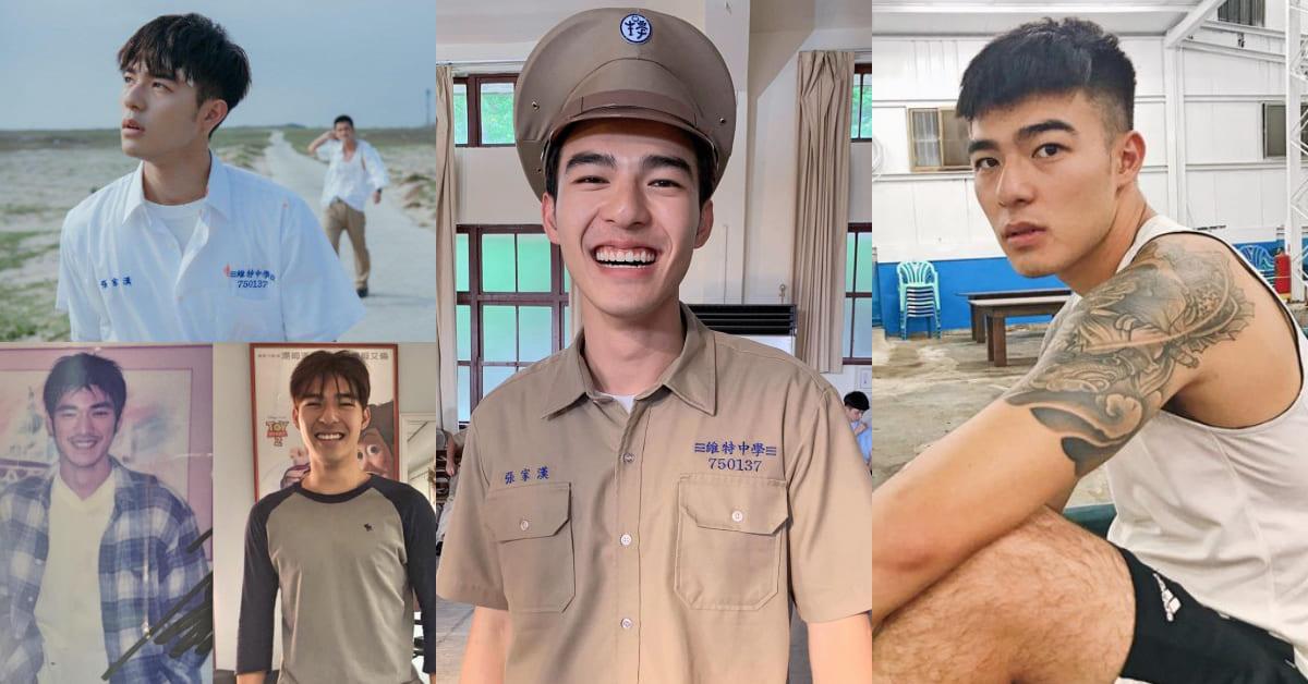 《刻在你心底的名字》陳昊森人氣暴升!24歲新生代男神被封為小金城武,原來演過《角頭2》!