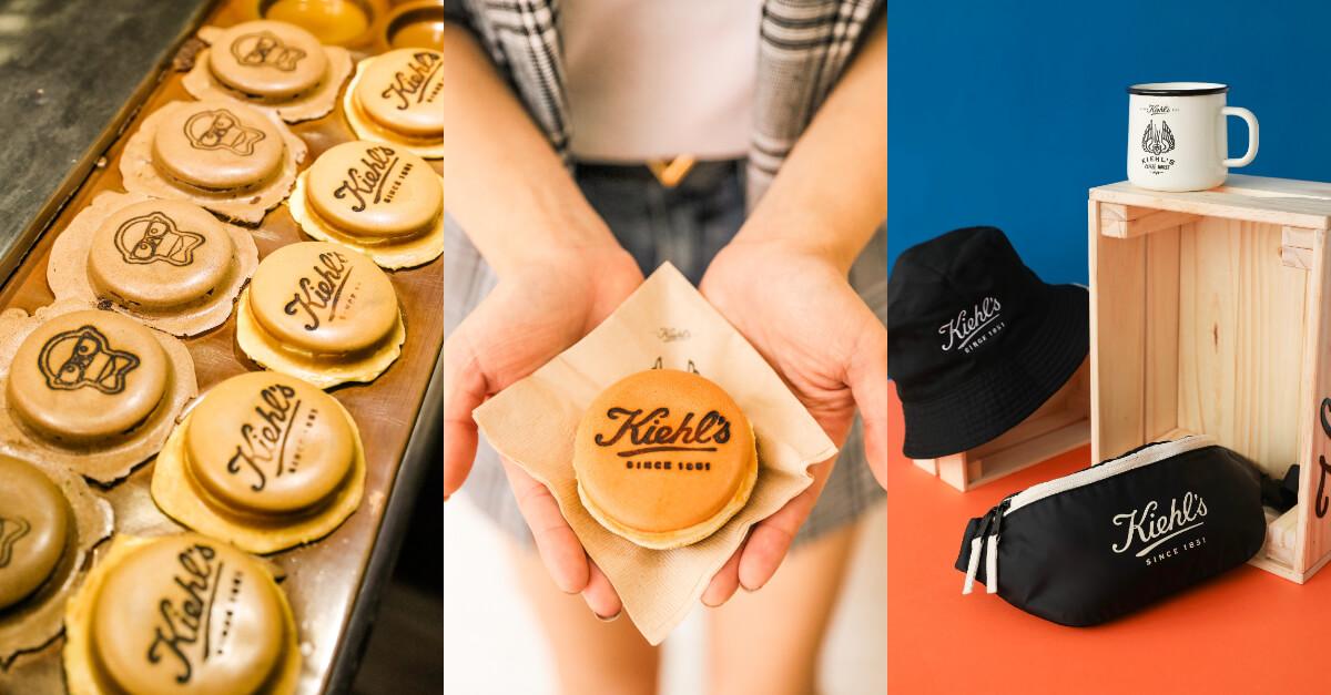 Kiehl's咖啡2歲生日快樂!今夏限定金盞花爆漿燒+氣泡飲,城市露營巡迴準時開跑