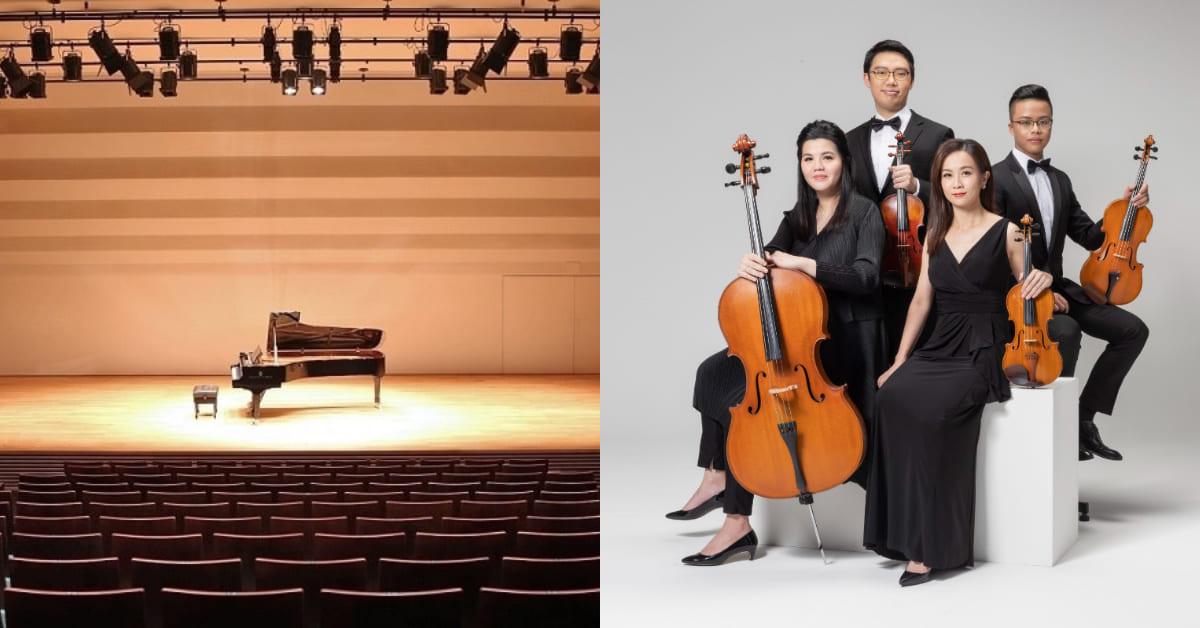 讓美好的音樂融入日常生活!2021誠品室內樂節攜手台北捷運一起「音樂出走」