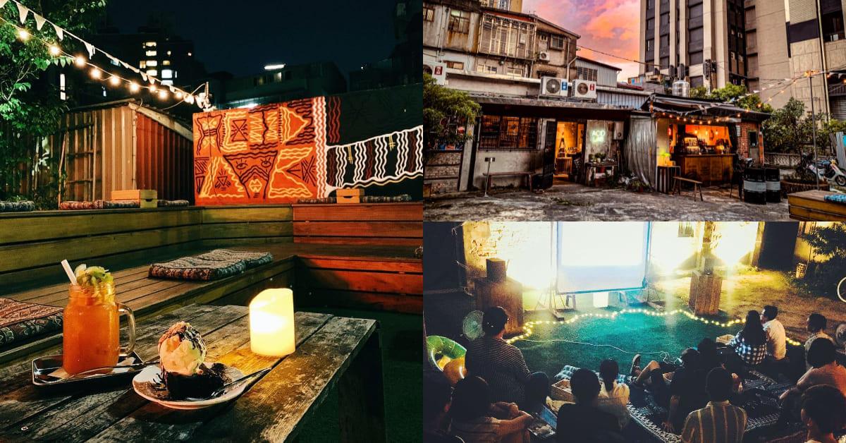木柵咖啡廳推薦「自由之丘」,老麵線工廠變身隱密藝文綠洲,頑童也是常客