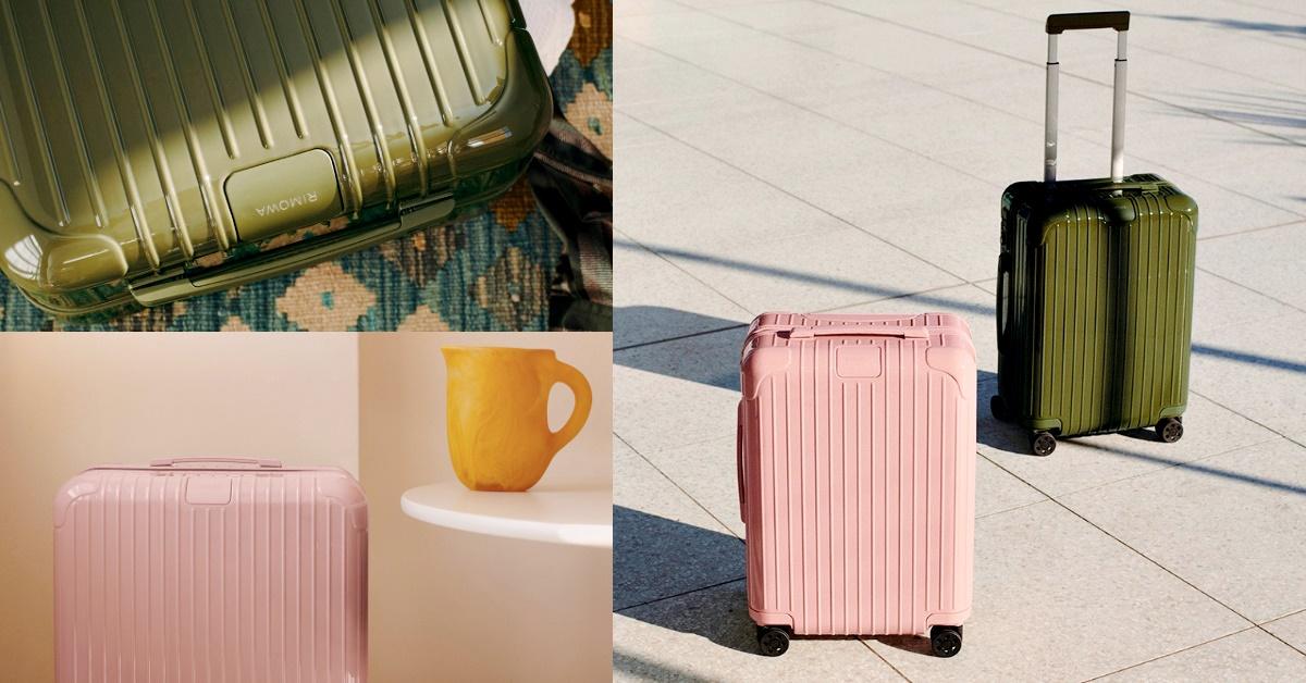 Rimowa台北店據說快開了!沙漠玫瑰、仙人掌綠行李箱、手機殼,看了手好癢!