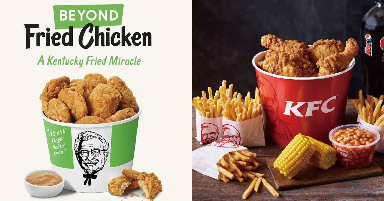 肯德基推出「素食炸雞」首賣搶光!沒有肉的創舉竟意外大獲好評?