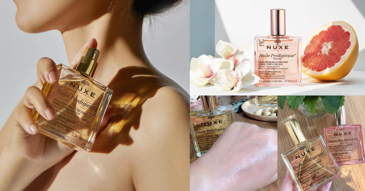 Nuxe讓法國女人深愛60年的原因是什麼?小金油第一品牌帶著「新感覺」二度重返台灣市場