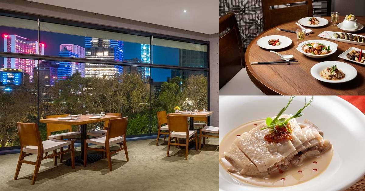 誠品行旅全新中餐廳「聚聚樓」!40年主廚坐鎮,信義計畫區 、101、大巨蛋..美食美景一次擁有