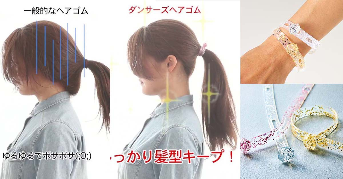 日本超強「綁馬尾」神器!3秒就能抓住厚馬尾,風再大也吹不亂