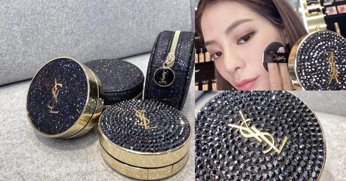 近萬元入手最貴的氣墊之王!YSL銀河黑鑽氣墊,超奢華335顆水鑽鑲嵌你買單嗎?