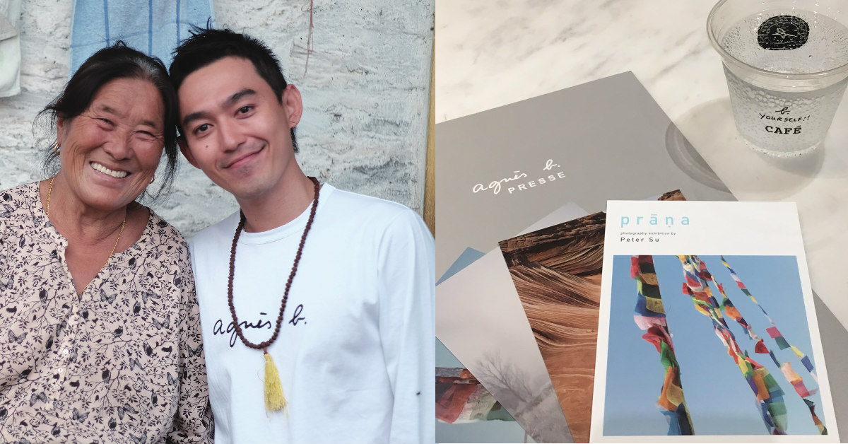 Peter Su回來了!跨越地球三大洲旅行的攝影展,這次要用照片感動你!