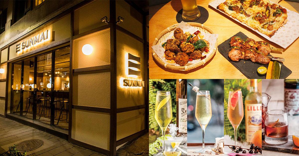 請給我「準時下班」!Sunmai Bar推出4款療癒系調酒,晚上就揪同事來去喝一杯