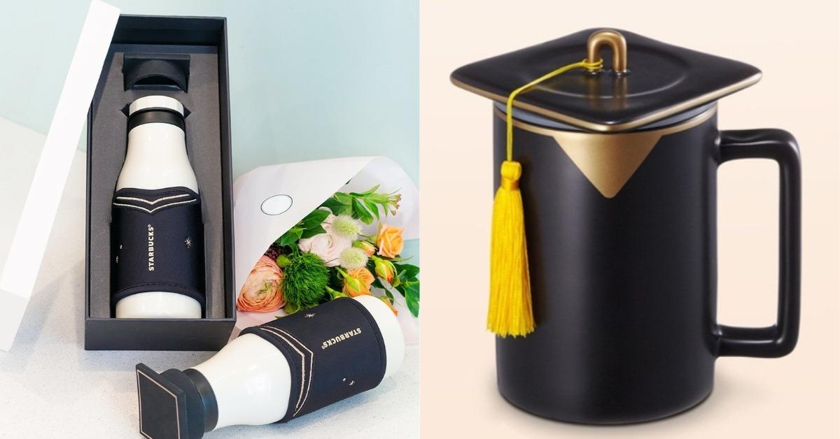 韓國畢業季到了!星巴克推學士服保溫瓶紀念你們的專屬友誼