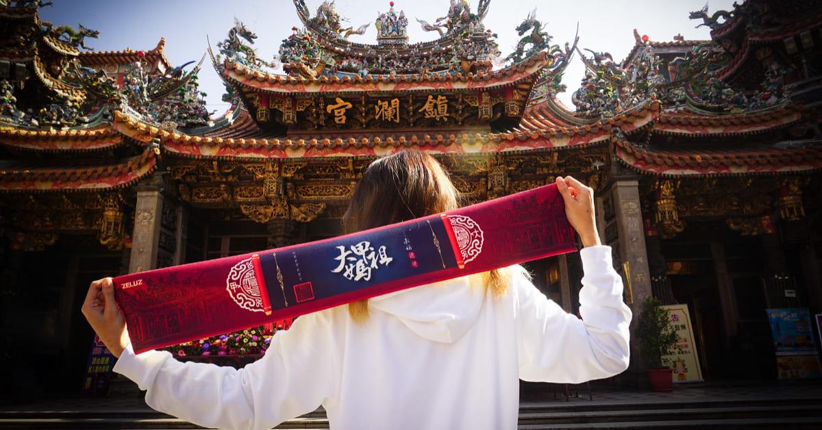 2021大甲鎮瀾宮媽祖遶境,行前裝備、禁忌一次看,一年一度的宗教盛事!