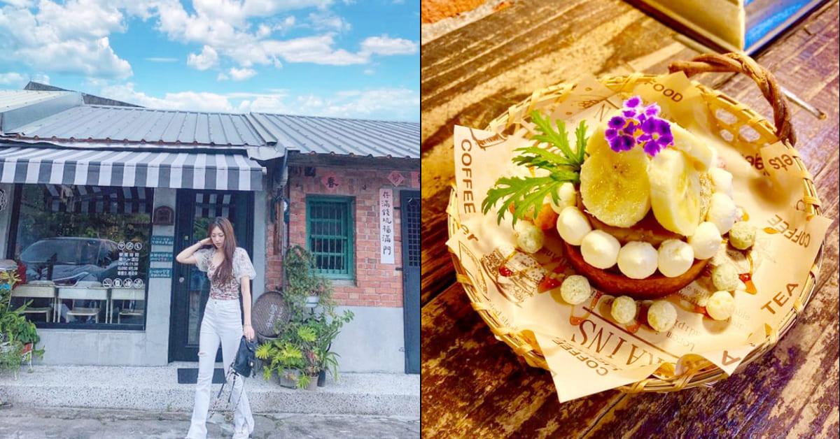 礁溪美食推薦「定邦咖啡」,IG浮誇系打卡美食,老宅咖啡廳僅限假日營業