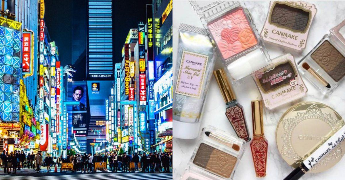 愛乾淨的日本也瘋「二手美妝」?彩妝、保養二手交易熱潮,背後竟藏著這個秘密...
