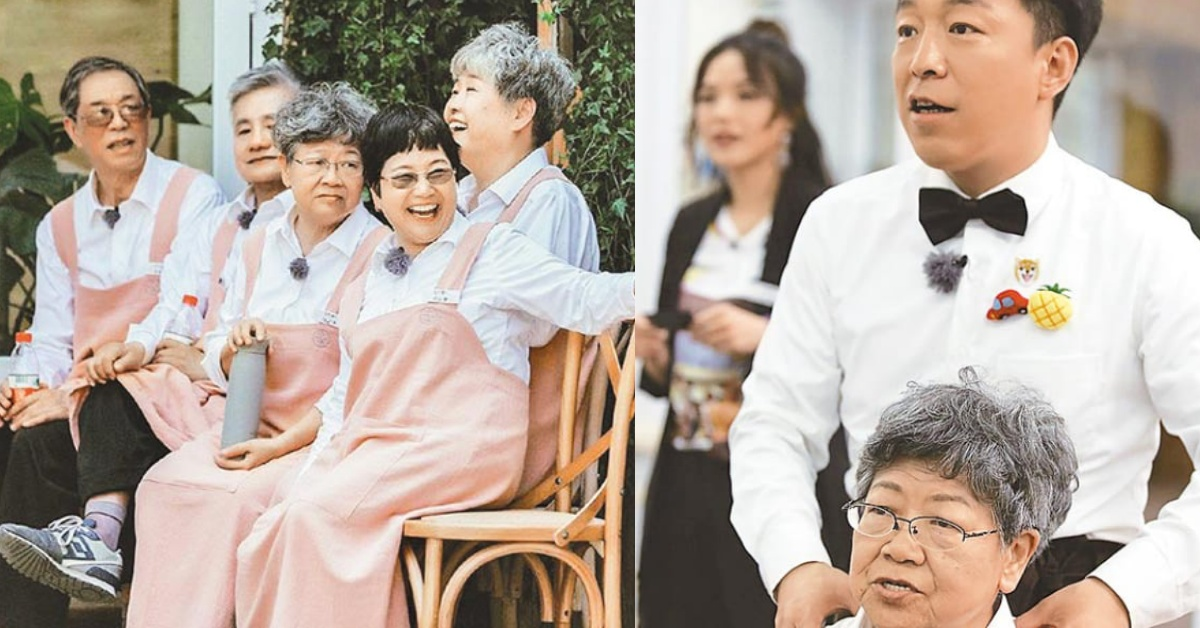黃渤陸綜《忘不了餐廳》5位失智老人來上菜!背後故事有滿滿洋蔥