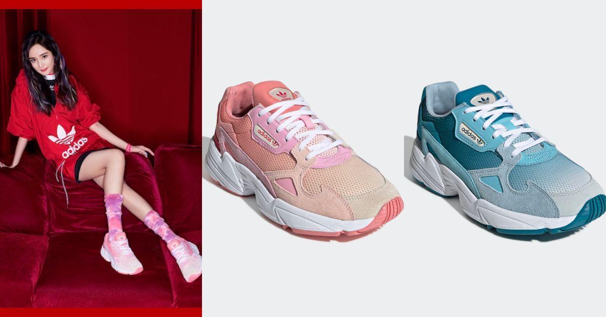 楊冪腳上這雙adidas Originals珊瑚漸層粉老爹鞋!還推出海洋藍榨乾你荷包