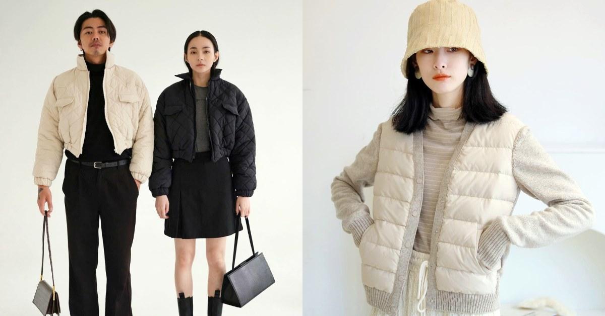 羽絨外套穿搭如何顯瘦?4大重點一次看,上寬、下窄、長度是關鍵!
