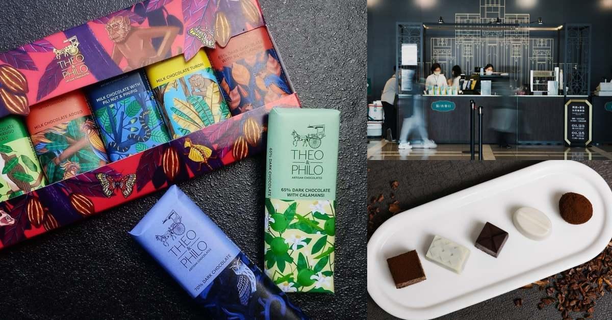 巧克力2021最大盛會「黑金派對」信義A9登場!50家品牌 ,「LV城市指南」唯一推薦「畬室」也能吃到